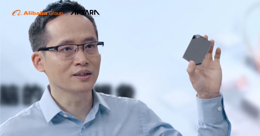Alibaba Wuying